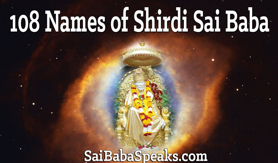 shirdi sai baba 108 names at sai baba speaks