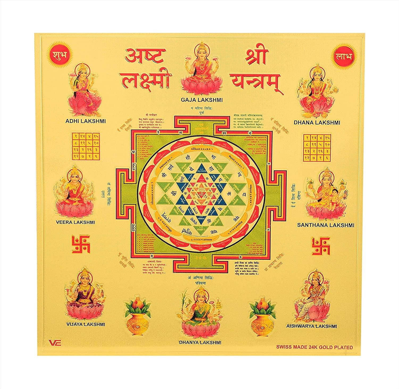 Ashta Lakshmi Yantra