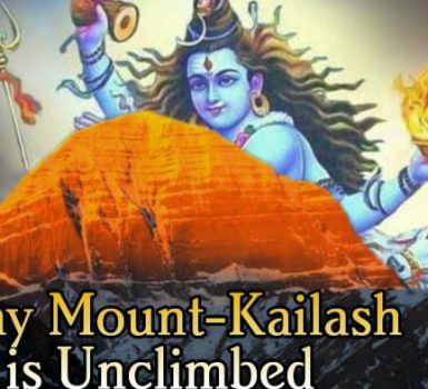 Why is Mount Kailash Unclimbed | Mount Kailash Mystery, Facts